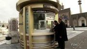 مستند زیبا راهنمای زائر، تصاویر زیبا از حرم امام رضا(ع)