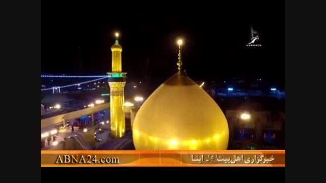 تصاویر هوایی از حرم امام حسین(ع)