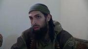 عضو آلمانی داعش