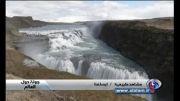تصاویری از طبیعت زیبای ایسلند