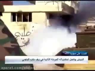 تدارک ارتش سوریه برای مرحله دوم عملیات حلب + فیلم