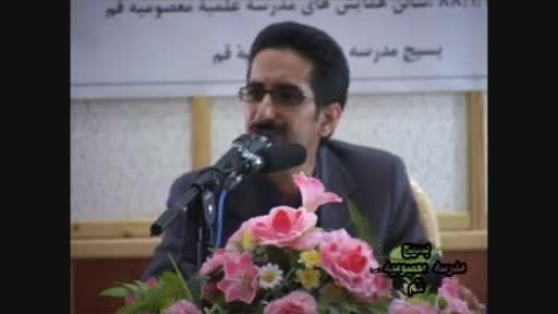 آغاز و فرجام «اصلاح طلبی» پس از انقلاب اسلامی