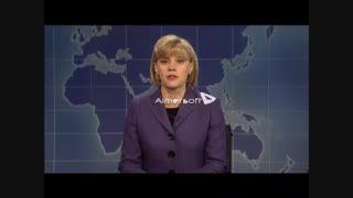 نظر آنجلا مرکل صدر اعظم آلمان در مورد نشست گروه 20یاG20