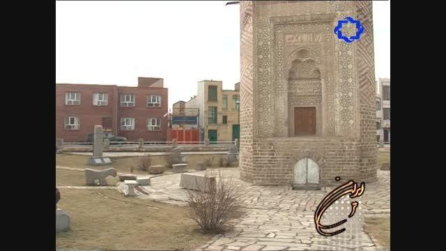 جاذبه های تاریخی آذربایجان غربی