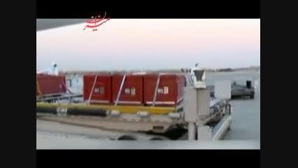 فیلم ورود پیکرهای حجاج جان باخته منا به کشور