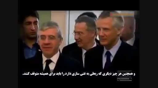 تصاویری که تاکنون ازهسته ای ایران پخش نشده