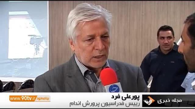 بیماری بیت الله عباسپور