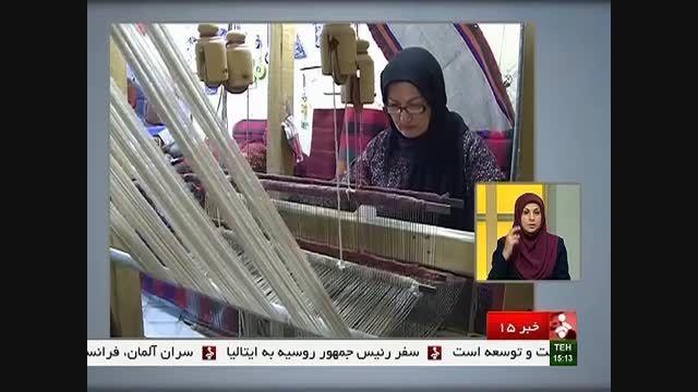 احیاء هنر جاجیم و چادر شب بافی در استان مرکزی - اراک