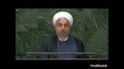 سخنرانی روحانی در شصت و نهمین اجلاس سازمان ملل