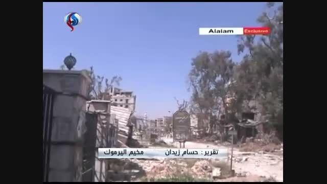 بخش های وسیعی از اردوگاه یرموک از داعش پس گرفته شد
