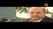 انتقاد تند قالیباف از هاشمی