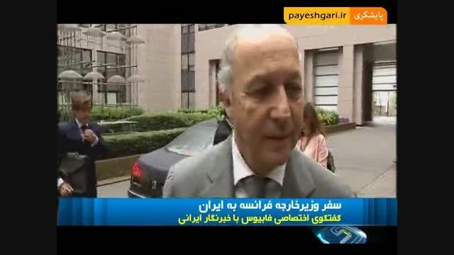 پلیس بد به تهران می آید