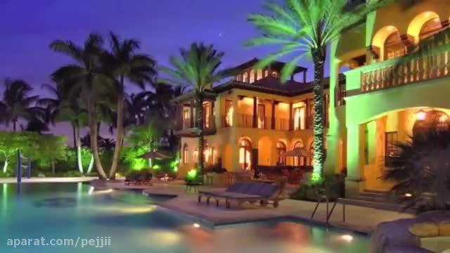 خانه لوکس در میامی فلوریدا امریکا