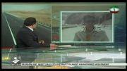 سوتی  خبرنگار حین گزارش زنده -خبرنگار شبکه خبر