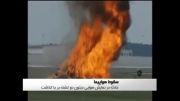 سقوط هواپیمای نمایشی در آمریکا