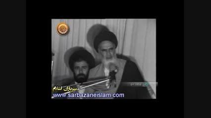 امام خمینی (ره) : ما امروز از دوستان می ترسیم