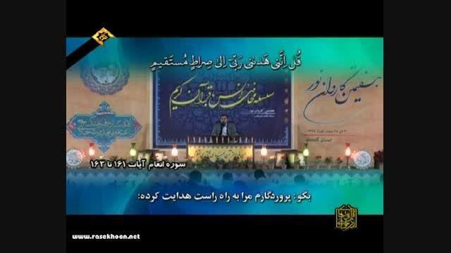 قرائت زیبای محسن حاجی حسنی، حاجی کشته شده در منا ...