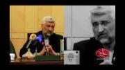 دیدار دکتر جلیلی با نمایندگان مجلس