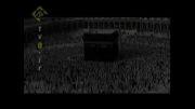تلاوت آیه تطهیر توسط صیاد که از هفت سالگی حافظ قرآن بود!
