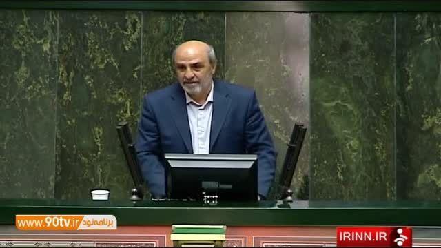 کارت زرد نمایندگان مجلس به وزیر ورزش