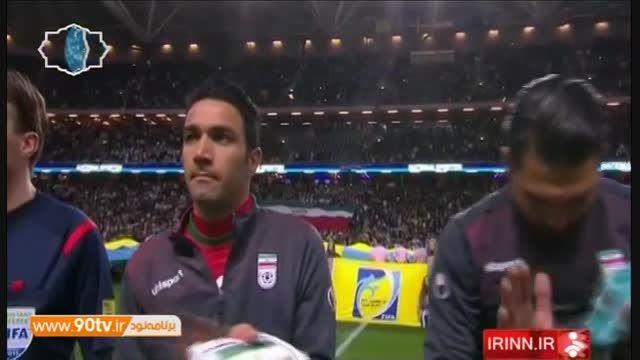 خداحافظی نکونام از تیم ملی(ویدیو از سایت نود)