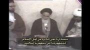 انقلاب امام، از آغاز تا پیروزی ... قسمت هفتم: پس از پیروزی