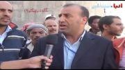 گزارش العالم از حمله به وزارت دفاع یمن + فیلم