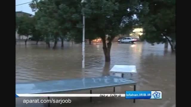 بارندگی و آب گرفتگی معابر در دولت آباد / 29 تیر 94