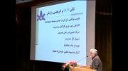 سخنرانی دکتر سپهری در دومین همایش تعالی سازمانی 2