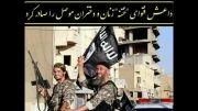 داعش فتوای***زنان و دختران موصل را صادر کرد