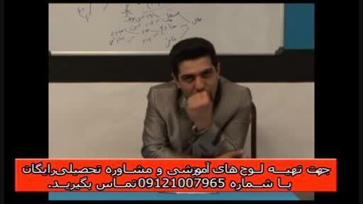 آلفای ذهنی با استاد حسین احمدی بنیانگذار آلفای ذهنی(57)