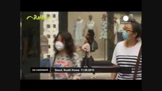 آماده باش عمومی در کره جنوبی برای مقابله با بیماری مرس