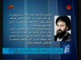 رنجنامه حاج سید احمد خمینی