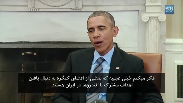 انتقاد اوباما از نامه اعضای کنگره به رهبر ایران