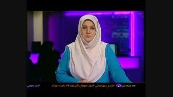 گلایه رئیس اتحادیه دامداران صنعتی تهران از نحوه پرداخت