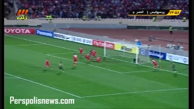 خلاصه بازی پرسپولیس 1 - 0 النصر عربستان