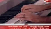 اجرای ترانه فارسی واژه ای شایسته وصف تو نیست -سامی یوسف