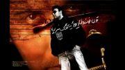 محسن چاوشی - تفنگ سرپر