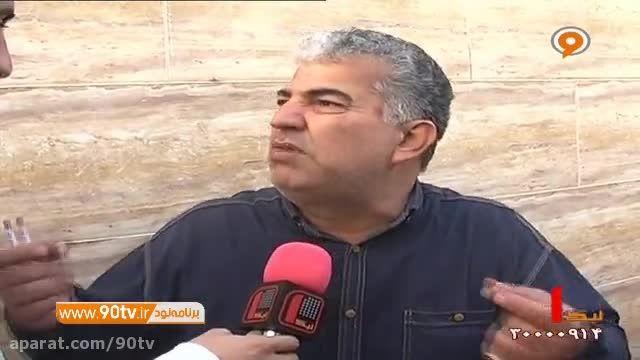 گفتگو با مربیان درباره ساختار لیگ و فوتبال ایران (لیگ ی