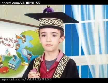 بریدن سر پسربچه ایرانی توسط یک معتاد!!