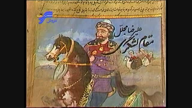 دانلود سریال سلطان و شبان ArchiveFa.IR تیتراژ آغازین