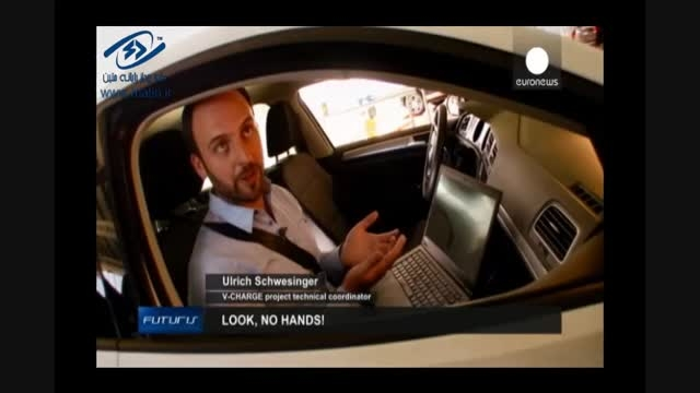 نمایشگاه خودرو فرانکفورت 2015 و خودروهای خیالی آینده