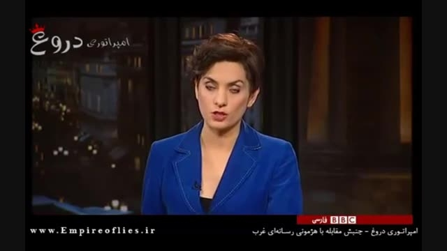 انتقام بی بی سی از سردار شهید همدانی
