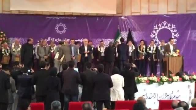 معرفی جناب محمد سعید فیصل به عنوان  کارآفرین برتر سال93