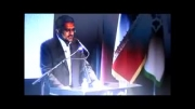 سخنرانی وزیر درباره نهج البلاغه نفیس ارسنجانی