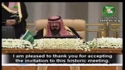 و حالا ملک عبدالله برای اولین بار در عمرش قرآن می خواند!!!