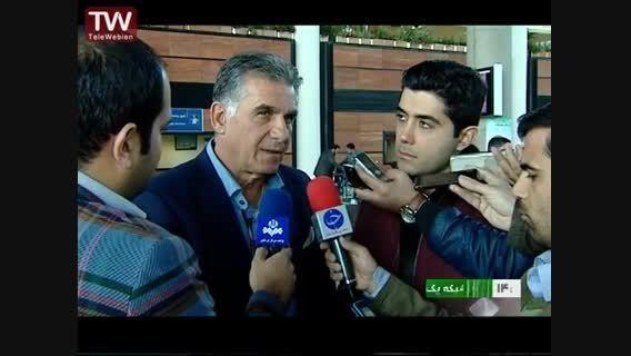 پس از یک ماه استراحت؛ کارلوس کی روش به تهران بازگشت