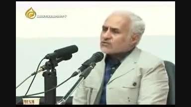 پاسخ قاطع و صریح استاد عباسی به اظهارات حسن روحانی