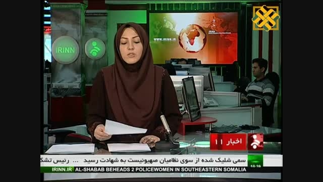 بازداشت 12 نفر در رابطه با پرونده فساد 12هزار میلیاردی