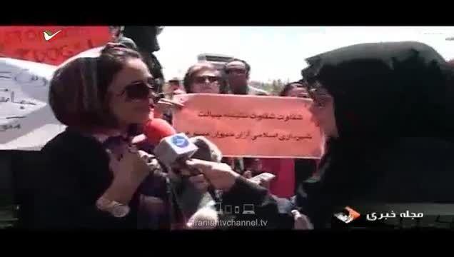 تجمع معترضان به سگ کشی در شیراز با حضور معصومه ابتکار